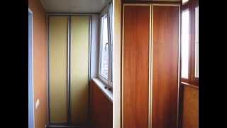 Шкафы купе на балкон(, 2015-02-18T08:25:40.000Z)