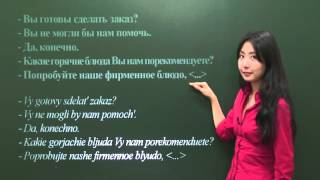 (Survival Russian for Travelers) eating out 2 - at the restaurant by
