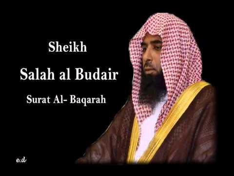 Sheikh Salah al Budair Surat Al Baqarah