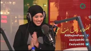 زينب بنت علي - كل برج وشلون يعبر عن مشاعره للطرف الثاني - من برنامج #ريفريش 01-03-2016