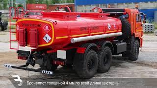 Бензовоз АЦ-7,5 КАМАЗ-43253