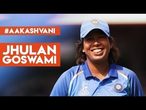 JHULAN GOSWAMI: #India confident ahead of World T20: #AakashVani