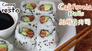 Recette des VRAIS california rolls ou makis inversés saumon-avocat-加州卷寿司做法
