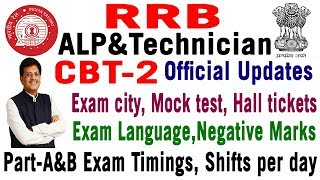 RRB ALP Technician Official CBT 2 Exam City Date Shifts per day Exam Timings Language negative marks