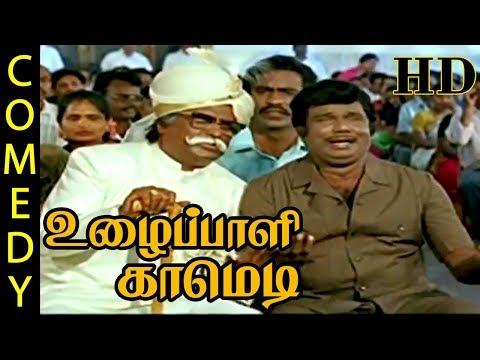 Rajinikanth, Goundamani, Visu, Vivek, Comedy | Uzhaippali Super Hit Comedy