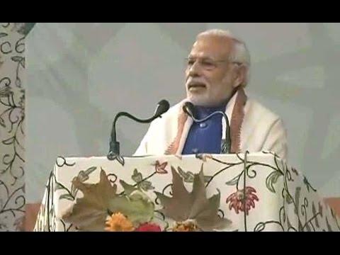Narendra Modi's speech at Srinagar, woos Kashmir with cricket