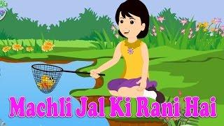 Machli Jal Ki Rani Hai   مچھلی پانی کی رانی ہے   Urdu Nursery Rhyme