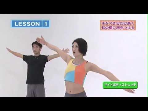 スローストレッチ!ダウンエイジング 若返りを目指すストレッチ体操!筋肉を柔軟にして血液とリンパ液を循環!