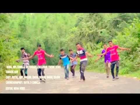 Asif Comilla Victorians Song 2017 BPl