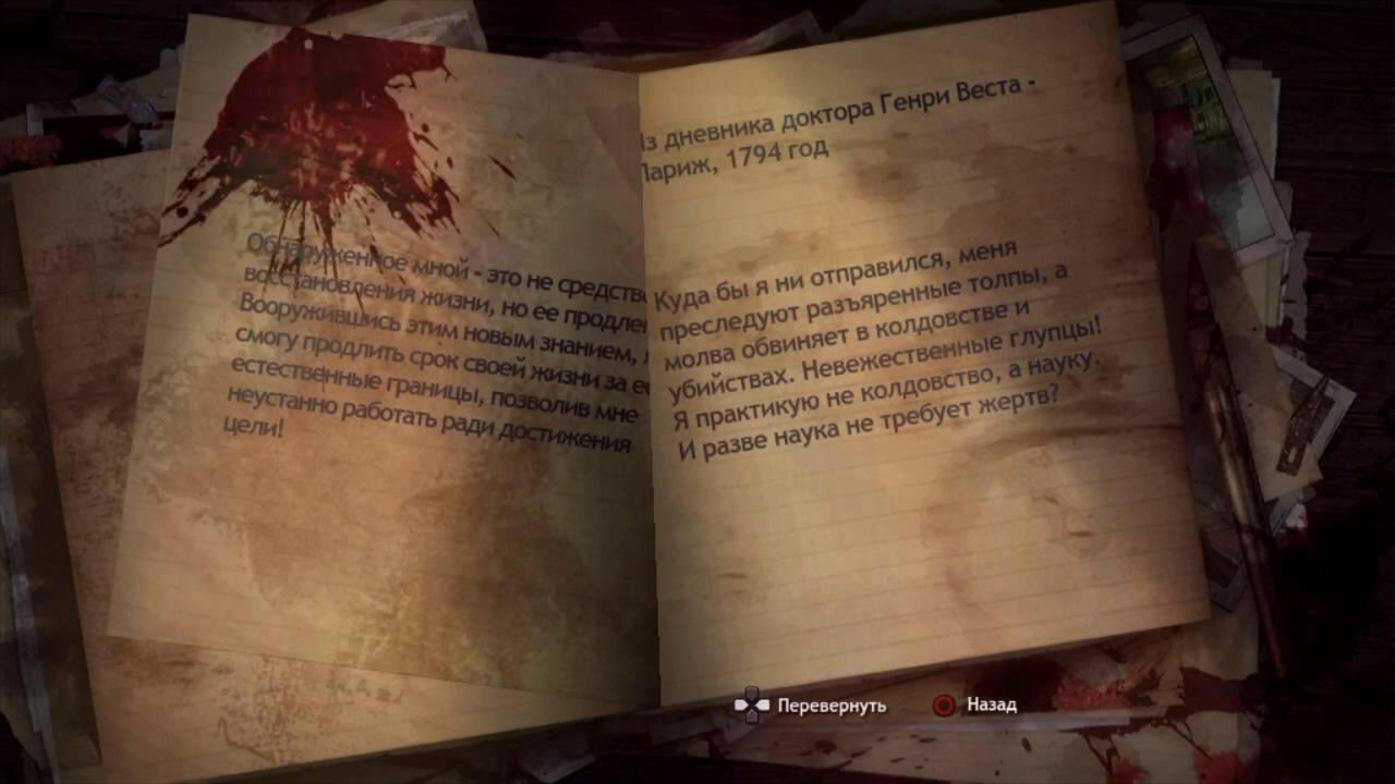 Анна Франк Дневник Анны Франк скачать книгу fb2 txt бесплатно .