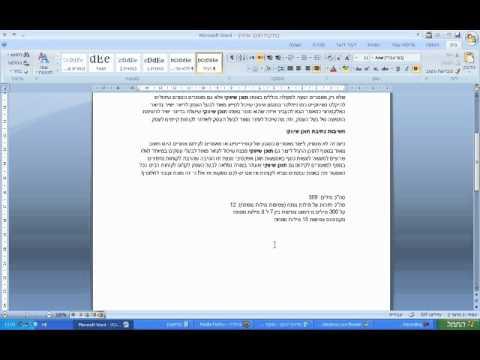כתיבת מאמרים לקידום צפיפות מילות מפתח