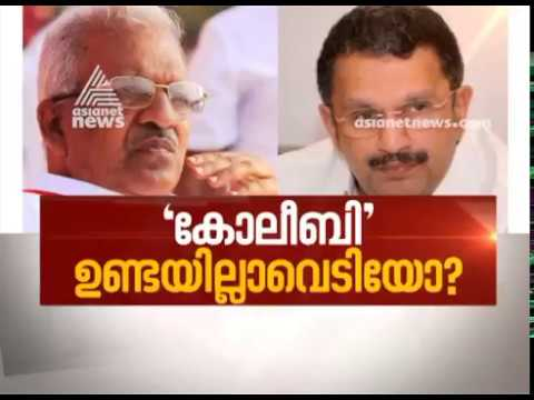 Delay in BJP's Pathanamthitta Candidature   News Hour 21 Mar 2019