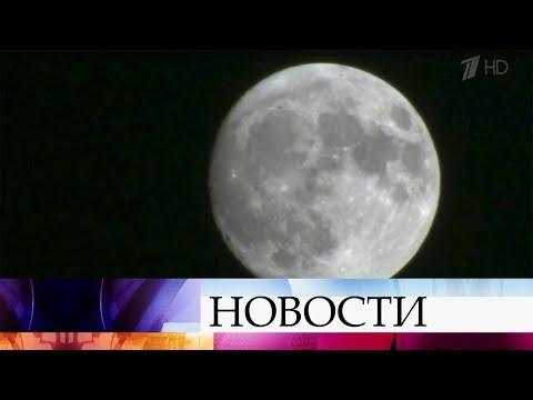 Жители Земли в ночь на 2 января смогут полюбоваться на огромную Луну.
