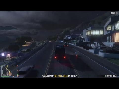 gta5 online 極秘貨物集めてみる~We will collect spcial cargo