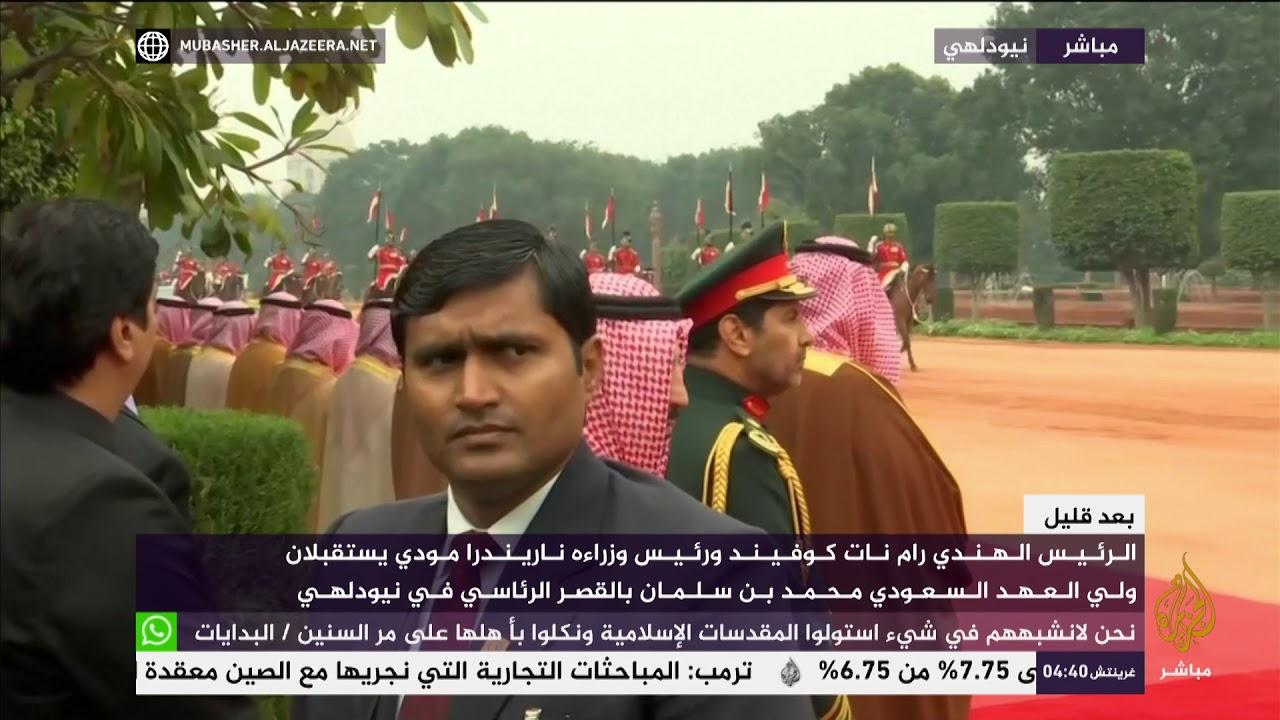مراسم استقبال ولي العهد السعودي محمد بن سلمان في الهند