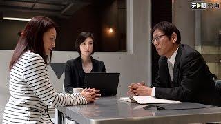 ある朝、通販会社の女子更衣室で、辣腕課長・立花理香(上野なつひ)の...