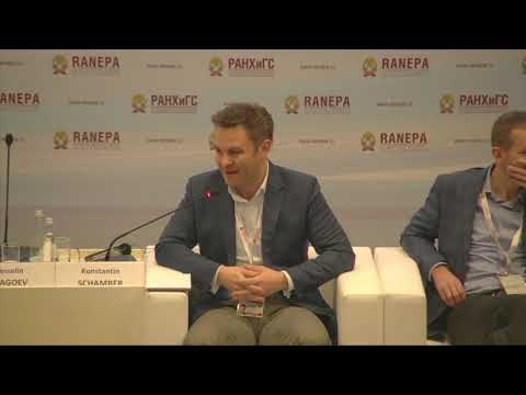 The Gaidar Forum 2018. Dynamically developing communities: identification of a management model