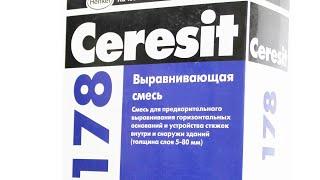 Обзор. Ceresit CN 178. Стяжка.