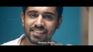Nenjodu Cherthu (Trojan Remix)