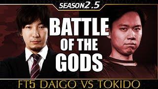 The Gods came down for training! Daigo The Beast Umehara goes into ...