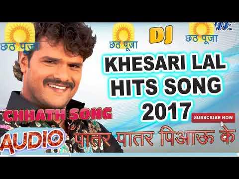 2017 %7C Khesari lal Yadav %7C Kajal Raghwani 1