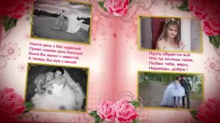 страницы свадебного альбома