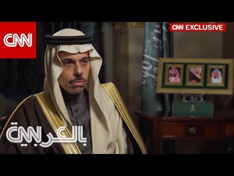 هذا ما قاله وزير الخارجية السعودي حول العلاقات مع إسرائيل  - نشر قبل 3 ساعة