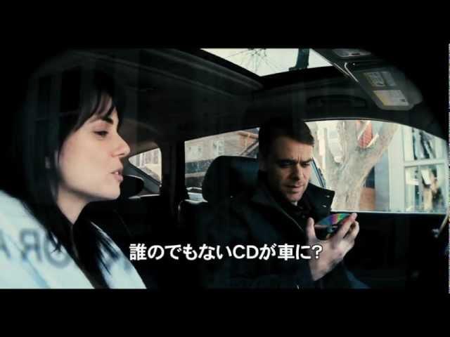 映画『388』予告編