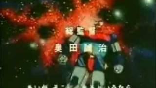 Psychoarmor Govarian, Korean Opening, broadcast in Korea by MBC (19...