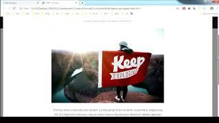 Проект: Сайт-Лендинг / Технологии: HTML, CSS, JS
