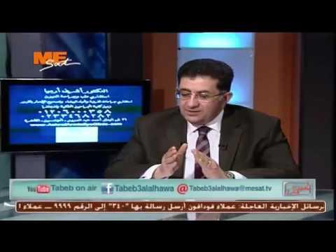 د  أشرف ارميا   سحابات القرنية Dr  Ashraf Armia#AshrafArmia