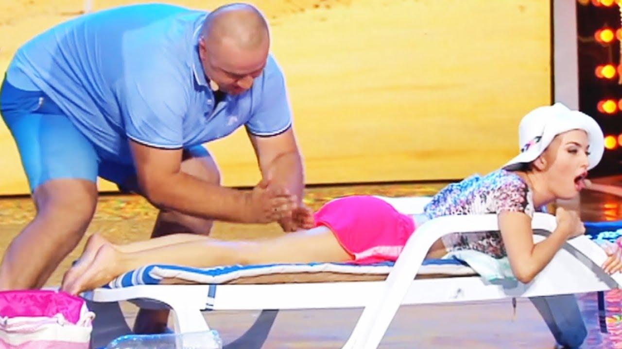 Муж и жена на пляже - ПРИКОЛЫ ЛЕТО 2019 - смешное видео | Дизель Шоу лучшее