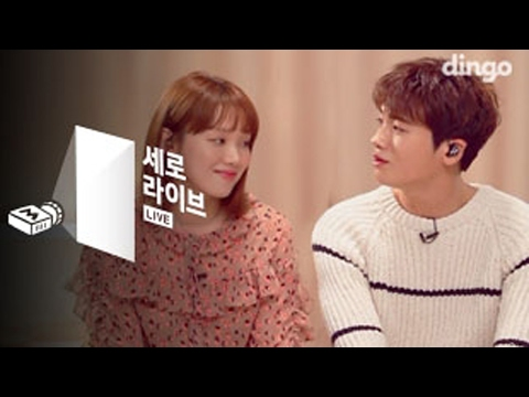 lee-sung-kyung-and-hyungsik-sing-'true-colors'-from-trolls-ost