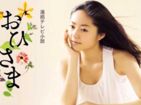 Ohisama OST  05 Playing