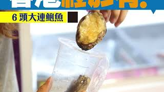 香港終於有 放題店夾海鮮機