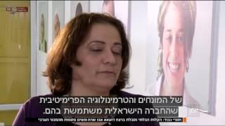יומן - רציחות נשים במגזר הערבי