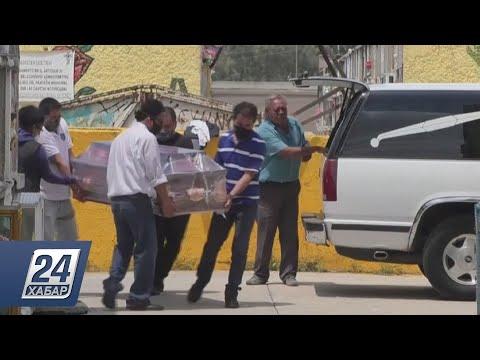Почти 60 тыс. человек умерли от COVID-19 в Мексике