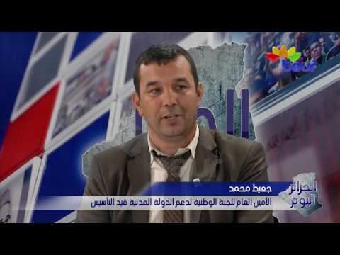 الجزائر اليوم 05-10-2016