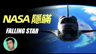 The Space Shuttle Columbia Disaster 「XIAOHAN」