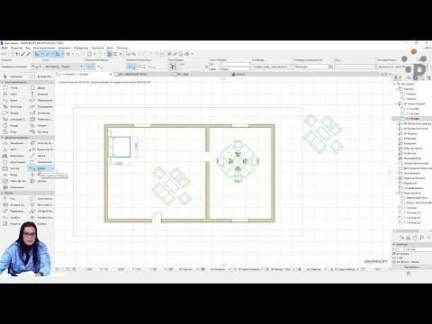 Демо-ролик «ArchiCAD для дизайнера интерьера: создание проекта»