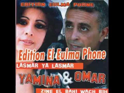 cheba yamina et omar - ya lasmar mp3