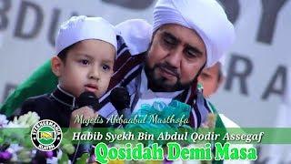 Video Merdu !!! Sholawat Terbaru Habib Syech Bin Abdul qadir Assegaf Bersama Yik Muhammad Hadi - DEMI MASA download MP3, 3GP, MP4, WEBM, AVI, FLV Juli 2018