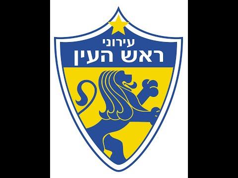 Rosh Haayin Vs. Netanya-Highlights
