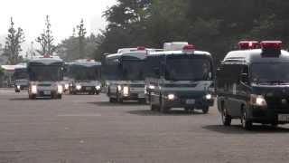 放射線防護車 初登場 機動隊観閲式 車両行進 review of Tokyo M.P.D. riot police 2013