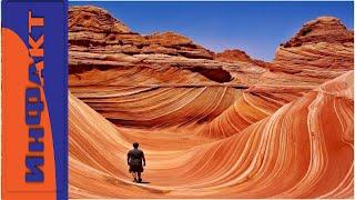 Самые удивительные места на планете (ч.1)(Самые загадочные, красивые и уникальные места на планете. В нашем огромном и прекрасном мире великое множес..., 2016-08-12T15:00:00.000Z)