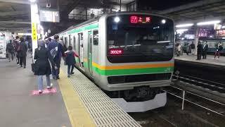 高崎線E231系 大宮進入~発車