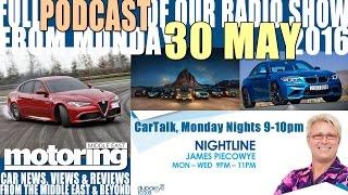 Car Talk Radio Show Podcast from 30 May 2016 on Dubai Eye