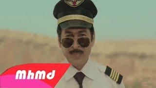اغنية برنامج زرق ورق   حلمت اطلع سايق مال طياره   HD•