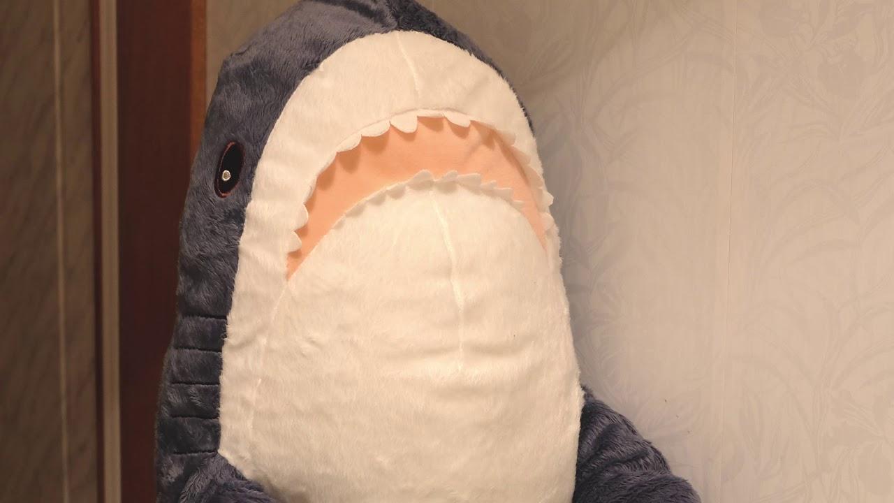 Как акула из Икеи фильм смотрела - YouTube
