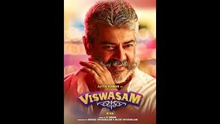 Movie link: please subscribe our channel for more movies information watch viswasam online|| star cast ajith kumar, nayan tara ... this was relea...